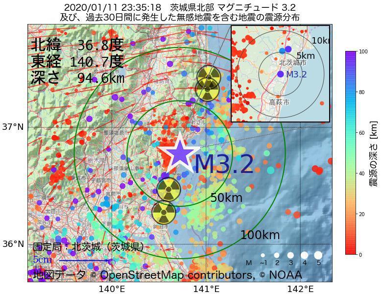 地震震源マップ:2020年01月11日 23時35分 茨城県北部でM3.2の地震
