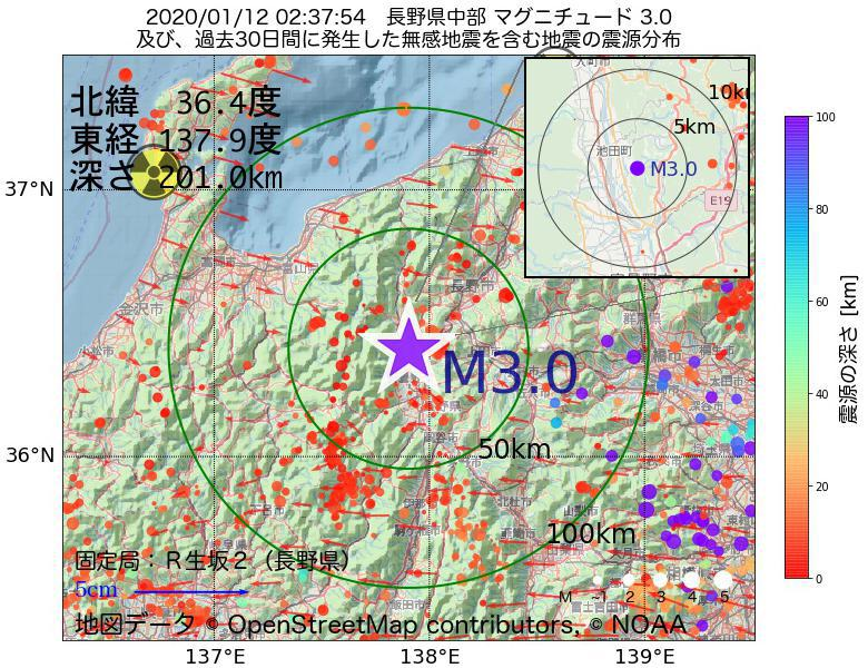 地震震源マップ:2020年01月12日 02時37分 長野県中部でM3.0の地震