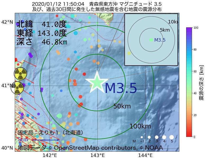地震震源マップ:2020年01月12日 11時50分 青森県東方沖でM3.5の地震