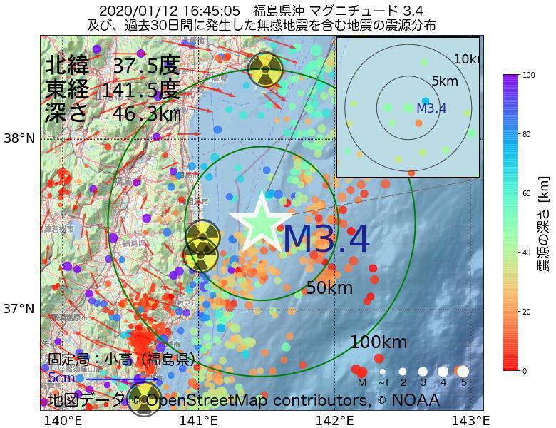 地震震源マップ:2020年01月12日 16時45分 福島県沖でM3.4の地震
