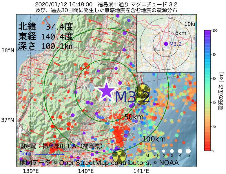 地震震源マップ:2020年01月12日 16時48分 福島県中通りでM3.2の地震