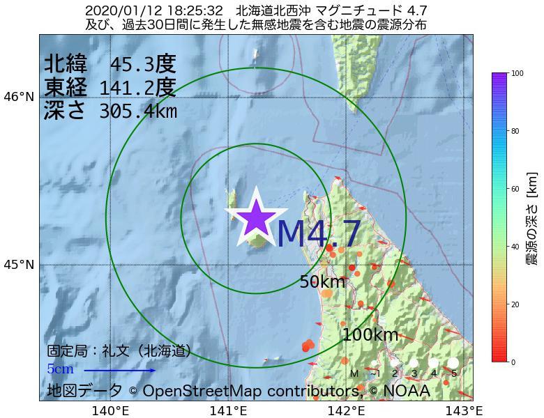 地震震源マップ:2020年01月12日 18時25分 北海道北西沖でM4.7の地震