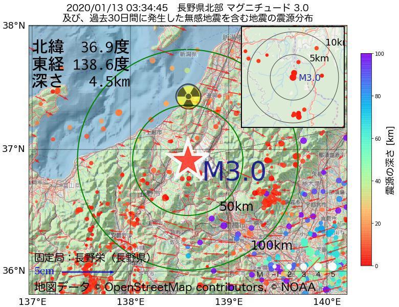 地震震源マップ:2020年01月13日 03時34分 長野県北部でM3.0の地震
