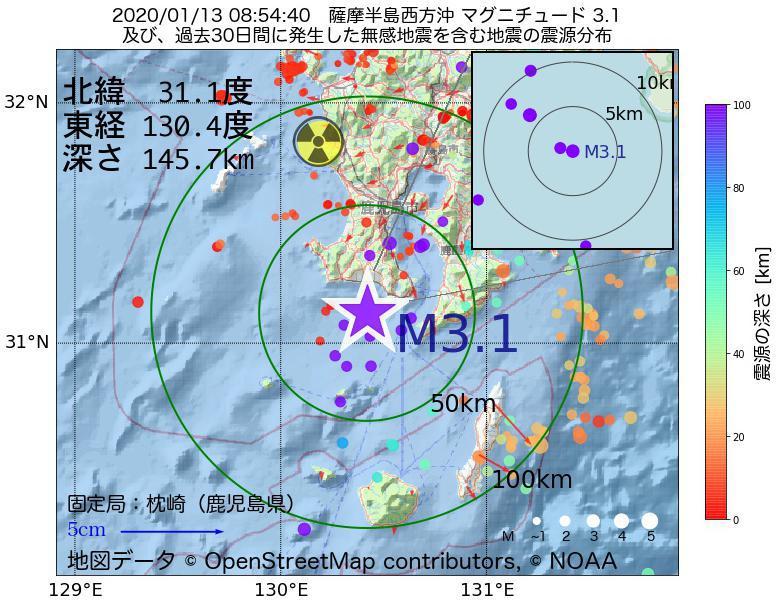 地震震源マップ:2020年01月13日 08時54分 薩摩半島西方沖でM3.1の地震