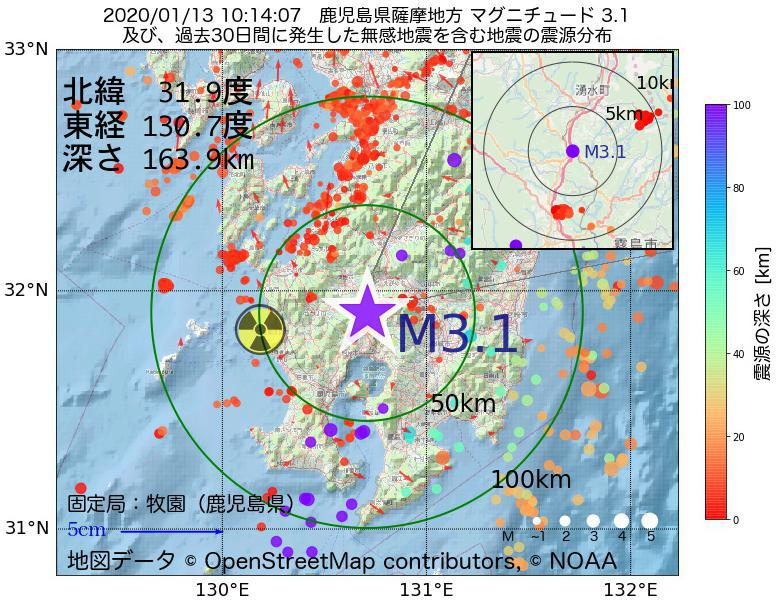 地震震源マップ:2020年01月13日 10時14分 鹿児島県薩摩地方でM3.1の地震