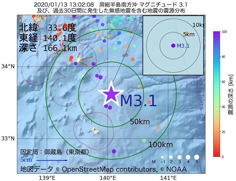 地震震源マップ:2020年01月13日 13時02分 房総半島南方沖でM3.1の地震