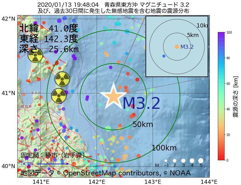 地震震源マップ:2020年01月13日 19時48分 青森県東方沖でM3.2の地震