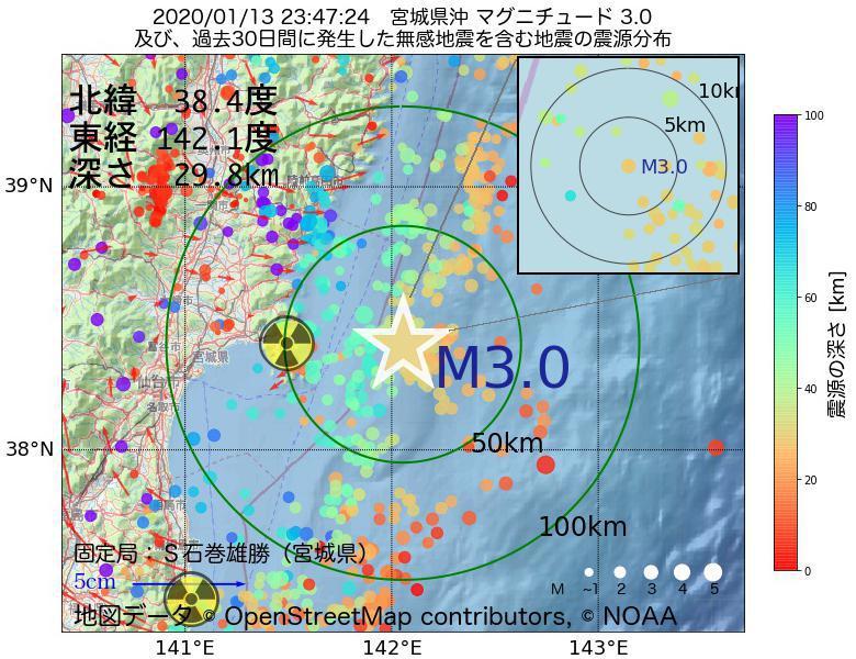 地震震源マップ:2020年01月13日 23時47分 宮城県沖でM3.0の地震