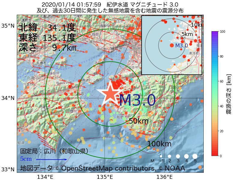 地震震源マップ:2020年01月14日 01時57分 紀伊水道でM3.0の地震