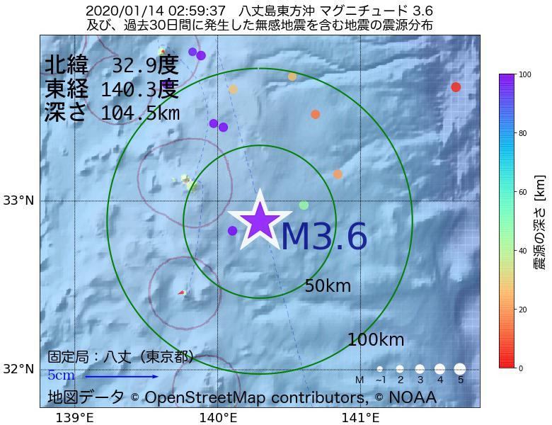 地震震源マップ:2020年01月14日 02時59分 八丈島東方沖でM3.6の地震