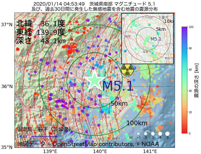 地震震源マップ:2020年01月14日 04時53分 茨城県南部でM5.1の地震