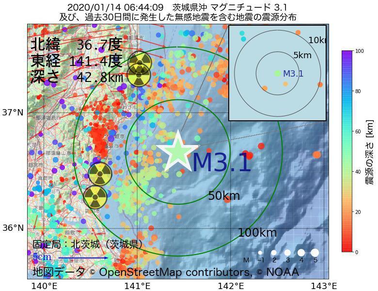 地震震源マップ:2020年01月14日 06時44分 茨城県沖でM3.1の地震