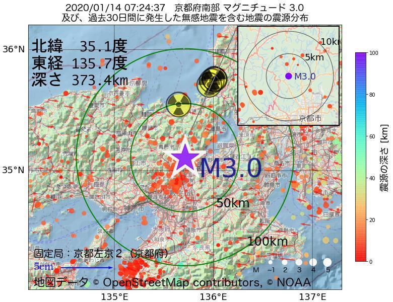 地震震源マップ:2020年01月14日 07時24分 京都府南部でM3.0の地震