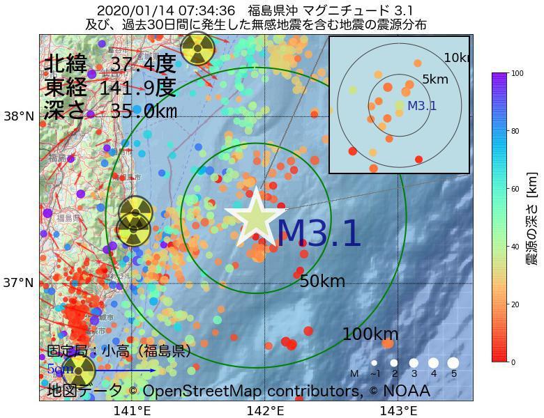 地震震源マップ:2020年01月14日 07時34分 福島県沖でM3.1の地震