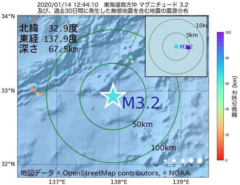 地震震源マップ:2020年01月14日 12時44分 東海道南方沖でM3.2の地震