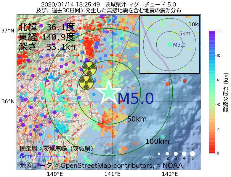 地震震源マップ:2020年01月14日 13時25分 茨城県沖でM5.0の地震