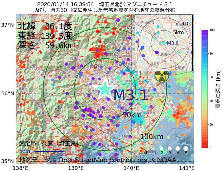 地震震源マップ:2020年01月14日 16時39分 埼玉県北部でM3.1の地震