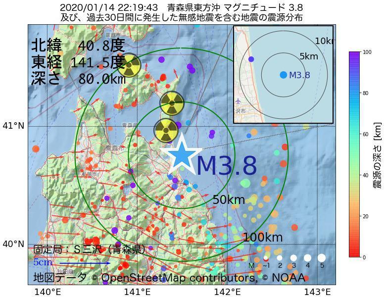 地震震源マップ:2020年01月14日 22時19分 青森県東方沖でM3.8の地震