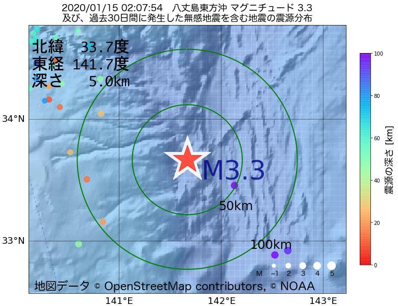 地震震源マップ:2020年01月15日 02時07分 八丈島東方沖でM3.3の地震