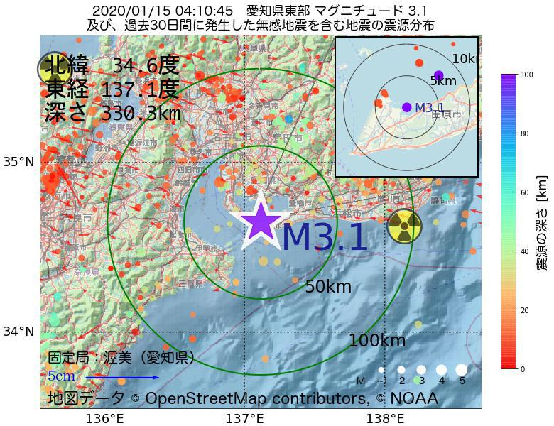 地震震源マップ:2020年01月15日 04時10分 愛知県東部でM3.1の地震