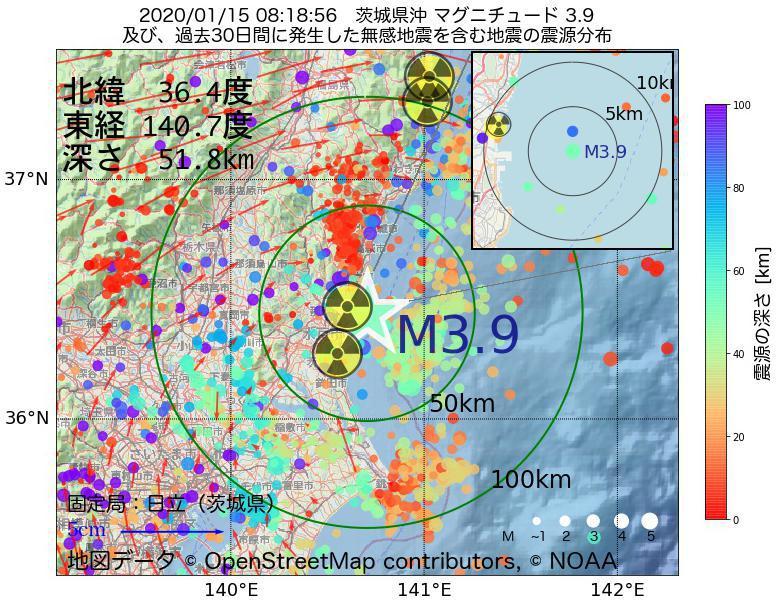 地震震源マップ:2020年01月15日 08時18分 茨城県沖でM3.9の地震