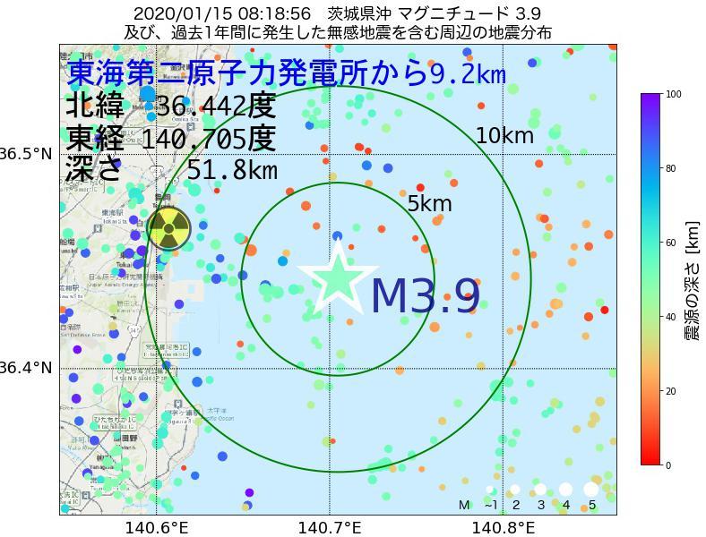 地震震源マップ:東海第二原子力発電所から9.2km地点でM3.9の地震が発生しました