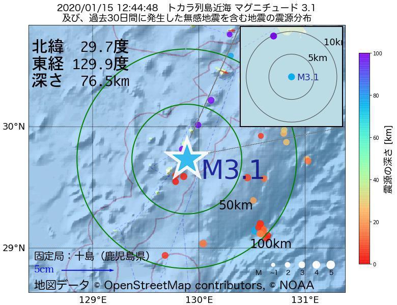 地震震源マップ:2020年01月15日 12時44分 トカラ列島近海でM3.1の地震