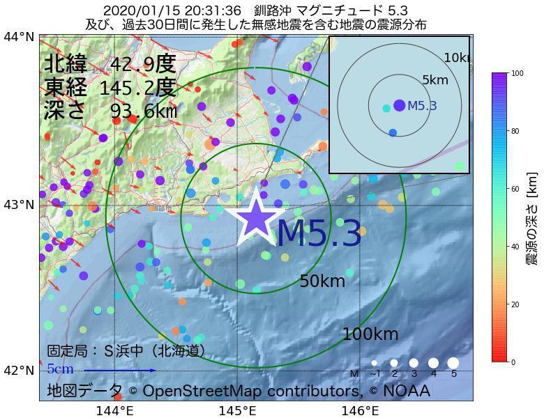 地震震源マップ:2020年01月15日 20時31分 釧路沖でM5.3の地震