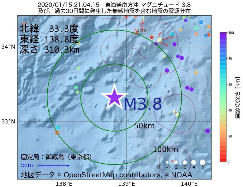 地震震源マップ:2020年01月15日 21時04分 東海道南方沖でM3.8の地震