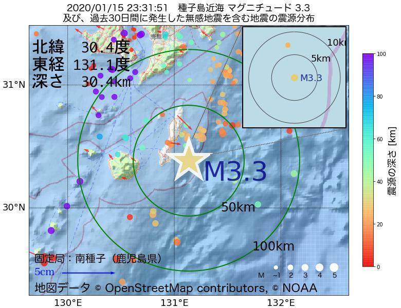 地震震源マップ:2020年01月15日 23時31分 種子島近海でM3.3の地震
