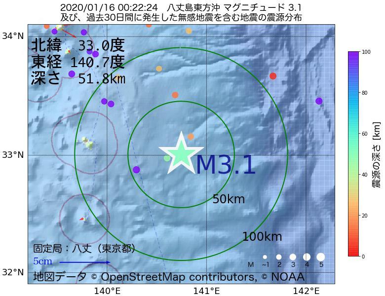 地震震源マップ:2020年01月16日 00時22分 八丈島東方沖でM3.1の地震