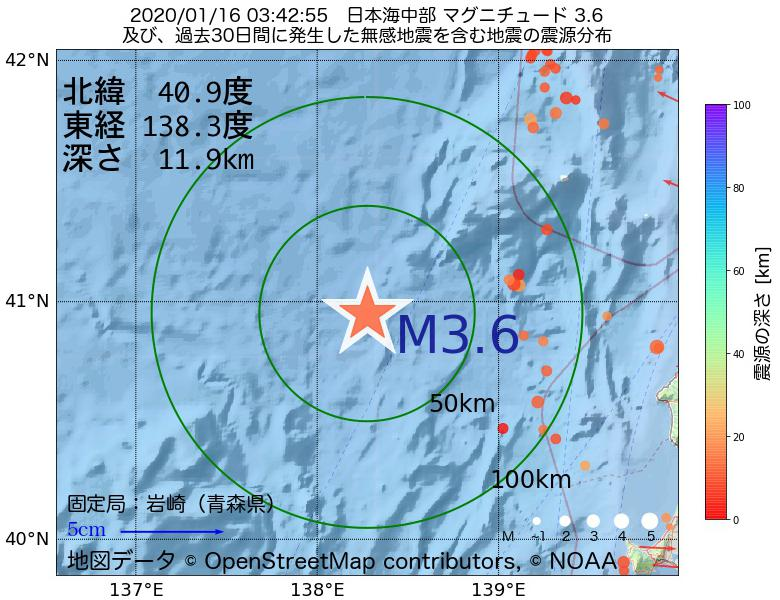 地震震源マップ:2020年01月16日 03時42分 日本海中部でM3.6の地震