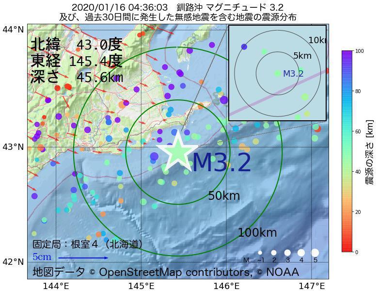 地震震源マップ:2020年01月16日 04時36分 釧路沖でM3.2の地震