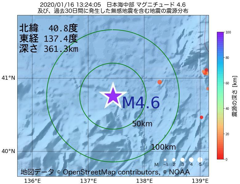 地震震源マップ:2020年01月16日 13時24分 日本海中部でM4.6の地震