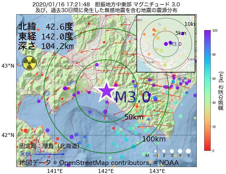 地震震源マップ:2020年01月16日 17時21分 胆振地方中東部でM3.0の地震