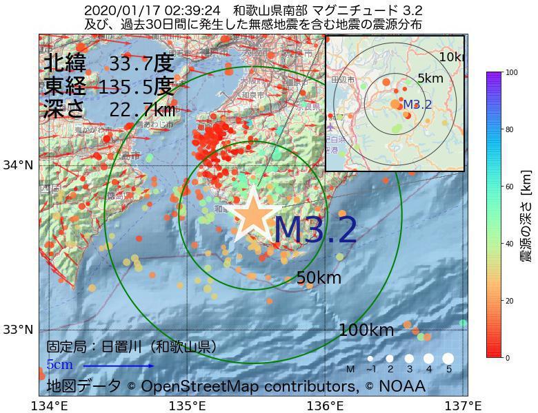 地震震源マップ:2020年01月17日 02時39分 和歌山県南部でM3.2の地震