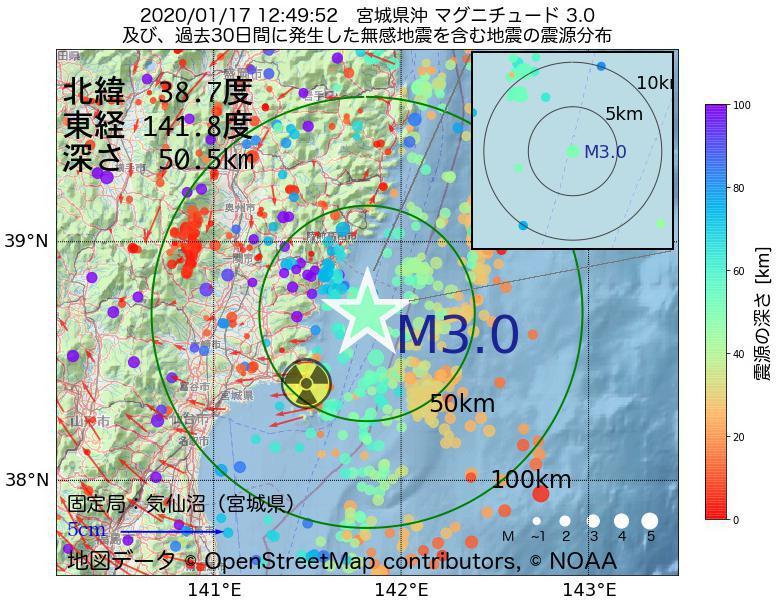 地震震源マップ:2020年01月17日 12時49分 宮城県沖でM3.0の地震