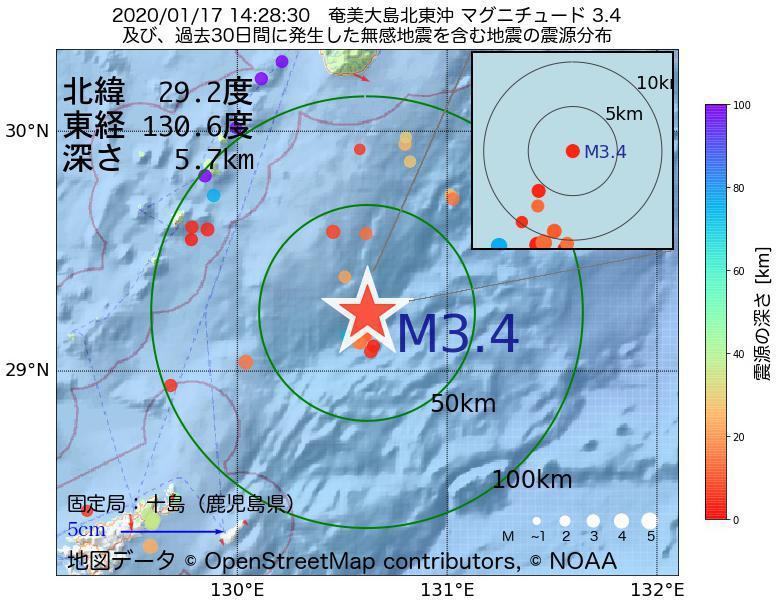 地震震源マップ:2020年01月17日 14時28分 奄美大島北東沖でM3.4の地震