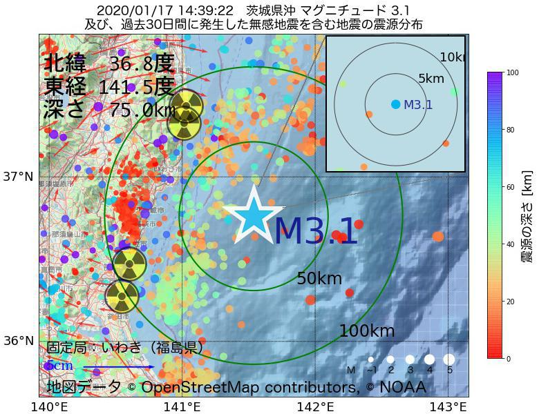 地震震源マップ:2020年01月17日 14時39分 茨城県沖でM3.1の地震