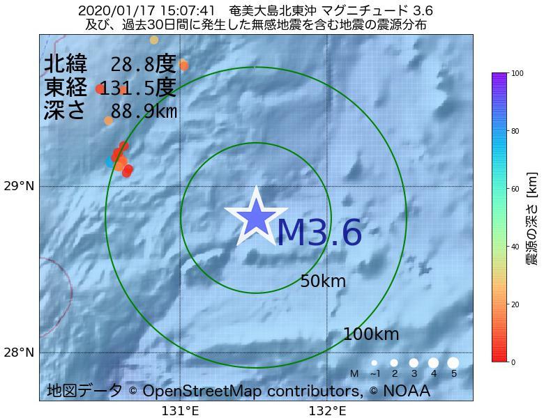 地震震源マップ:2020年01月17日 15時07分 奄美大島北東沖でM3.6の地震