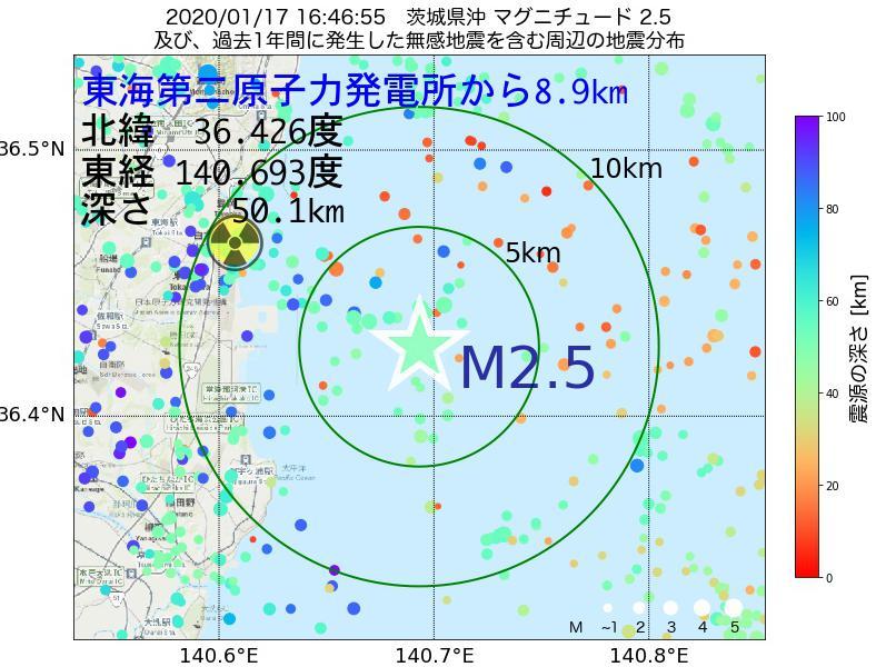 地震震源マップ:東海第二原子力発電所から8.9km地点でM2.5の地震が発生しました