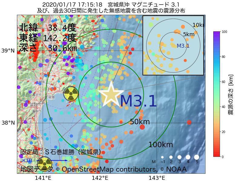 地震震源マップ:2020年01月17日 17時15分 宮城県沖でM3.1の地震