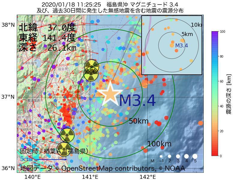地震震源マップ:2020年01月18日 11時25分 福島県沖でM3.4の地震