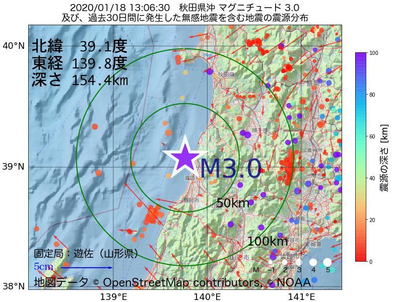 地震震源マップ:2020年01月18日 13時06分 秋田県沖でM3.0の地震