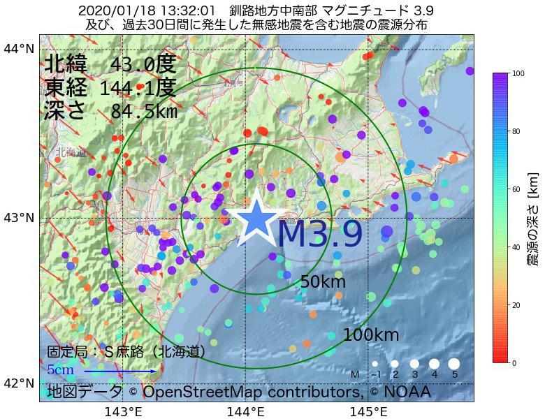 地震震源マップ:2020年01月18日 13時32分 釧路地方中南部でM3.9の地震