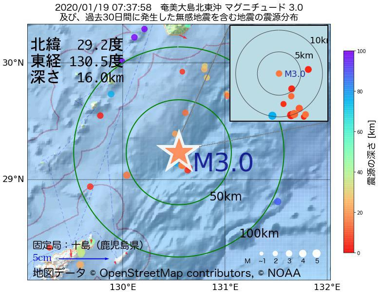 地震震源マップ:2020年01月19日 07時37分 奄美大島北東沖でM3.0の地震