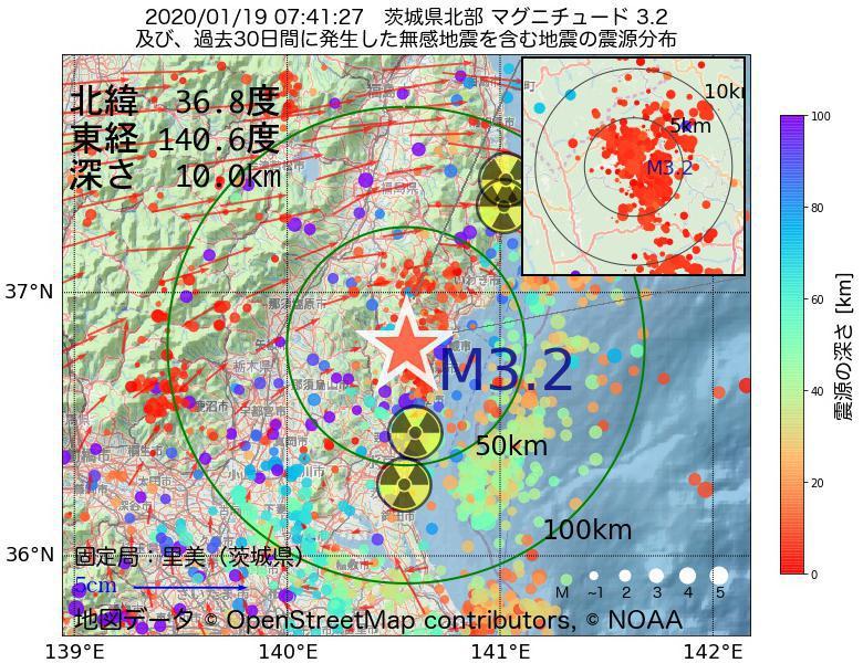 地震震源マップ:2020年01月19日 07時41分 茨城県北部でM3.2の地震
