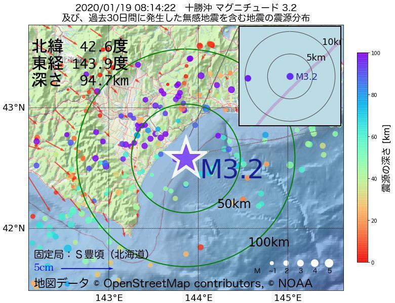 地震震源マップ:2020年01月19日 08時14分 十勝沖でM3.2の地震