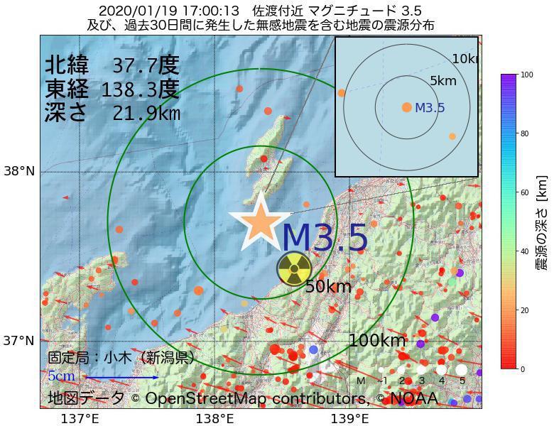 地震震源マップ:2020年01月19日 17時00分 佐渡付近でM3.5の地震