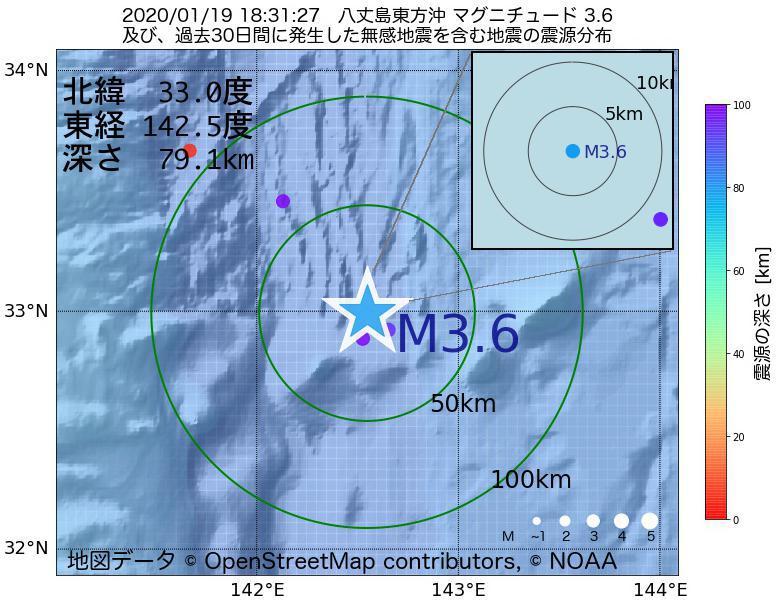 地震震源マップ:2020年01月19日 18時31分 八丈島東方沖でM3.6の地震